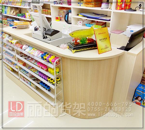 小型便利店货架设计方案
