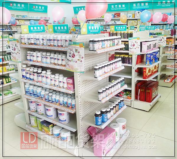 药店蛋白粉pop手绘图